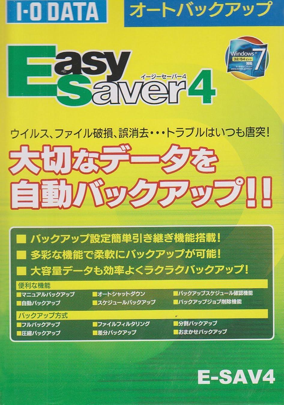肥沃な東部否認するオートバックアップソフト「EasySaver 4」イージーセーバー4 パッケージ版