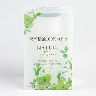 オカモト産業(CARALL) NATURI(ナチュリ) ミント&ユーカリ 3057 車用芳香剤