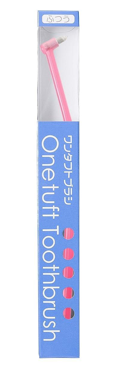 雇用者旅客ユーモア【Amazon.co.jp限定】歯科用 LA-001C 【Lapis ワンタフトブラシ ジェリー(ピンク)】 ふつう (1本)◆ グッドデザイン賞受賞商品 ◆ 【日本製】