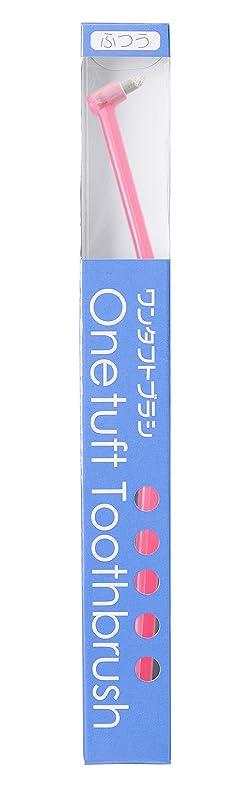 同一の保護独特の【Amazon.co.jp限定】歯科用 LA-001C 【Lapis ワンタフトブラシ ジェリー(ピンク)】 ふつう (1本)◆ グッドデザイン賞受賞商品 ◆ 【日本製】