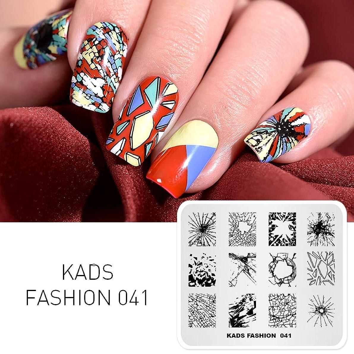 指定忌避剤アライメントKADS スタンピングプレート ネイルイメージプレート ファッションスタイル (FA041)