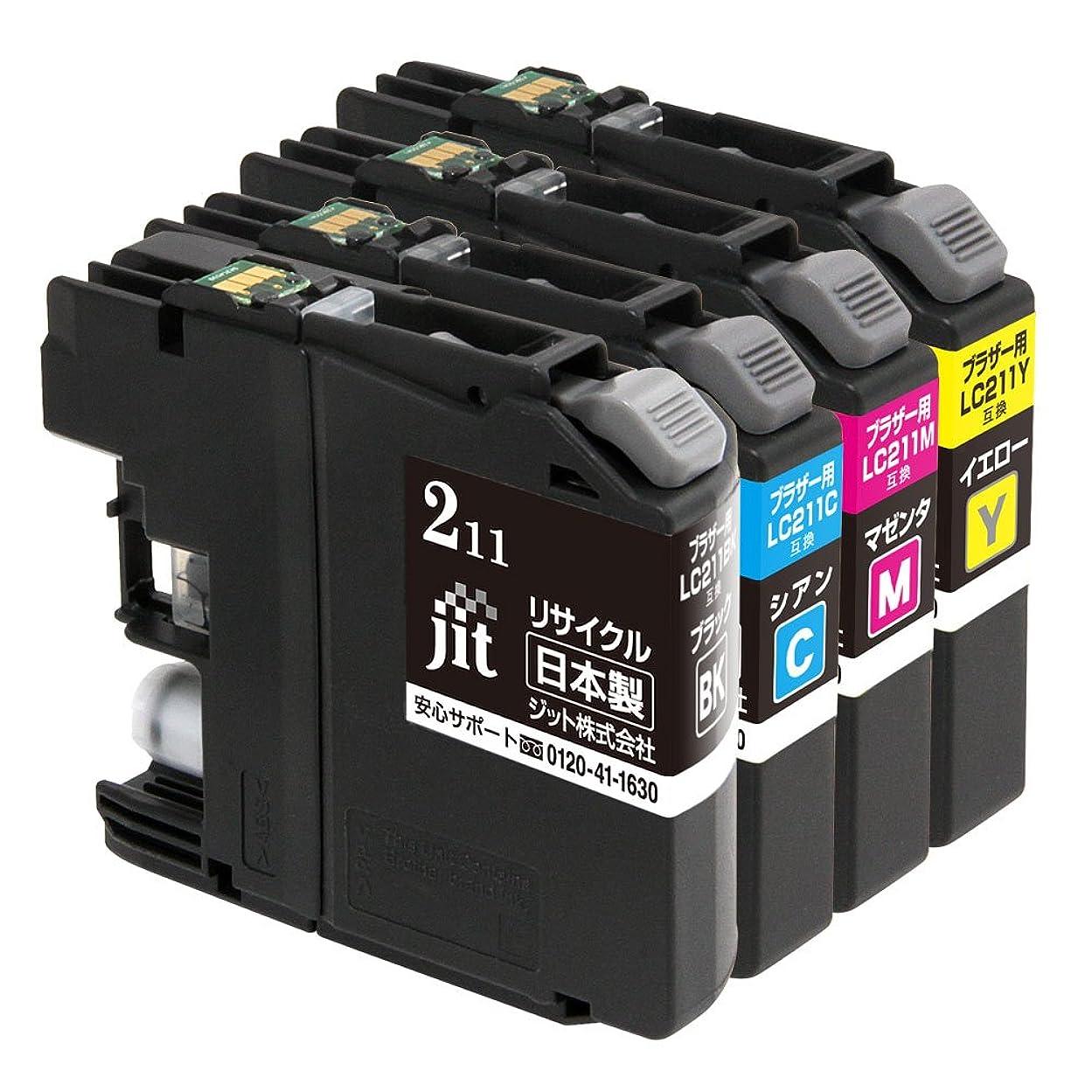 気分が悪いみなさん競争力のあるジット ブラザー(Brother)対応 リサイクル インクカートリッジ LC211-4PK 4色セット対応 JIT-NB2114P