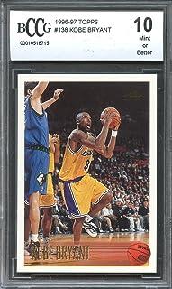 Verzamelingen Verzamelkaarten, ruilkaarten 1996-97 EX2000 #32 Shaquille O'Neal SGC 92 NM/MT 8.5 Los Angeles Lakers Card