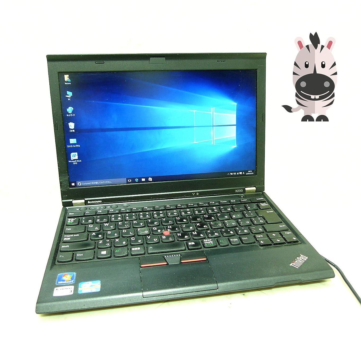 ピルファーカヌー定規ノートパソコン 中古動作良品 12.5インチ Lenovo X230i 第3世代Core i3 4GB 320G 無線LAN Wi-Fi Windows10 Office2013 即使用可