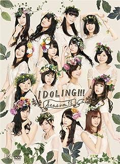 アイドリング!!! Season 15 [DVD]