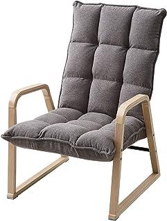 山善 高座椅子 リクライニング(背もたれ) 高脚 ハイバック 曲げ木 もこもこ 手触りが良い 組立品 グレージュ/ナチュラル 幅57.5×奥行66-84×高さ83-90cm WTMC-57M(GRG/NA)