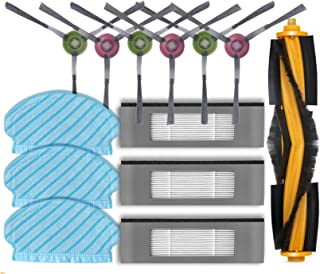 Tiamu Ersatzteile Zubehör für Deebot Ozmo 920 950 Yeedi 2 Hybrid Roboterstaubsauger, 1 Hauptbürste + 3 Hepa Filter + 6 Seitenbürste + 3 Mops