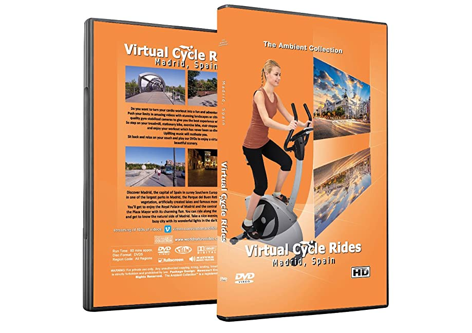 Virtual Cycle Rides DVD - Madrid, Spain - for Indoor Cycling, Treadmill and Running Workouts