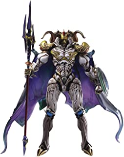 Square Enix JAN188822 Final Fantasy Creatures Bring Arts: Odin and Sleipnir Action Figure, (Pack of 2)