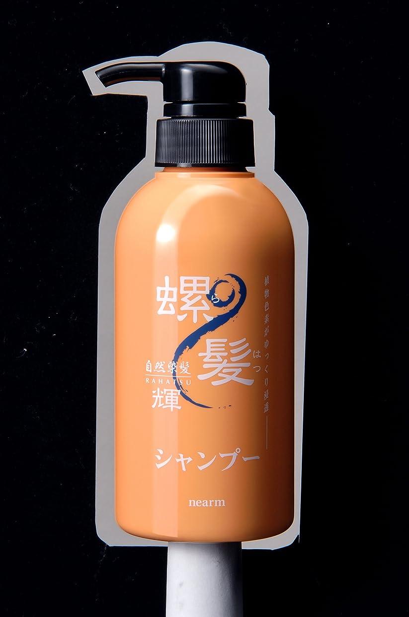に応じて健康的解体するネアーム螺髪輝シャンプー&ヘアパックセット(ブラウン)