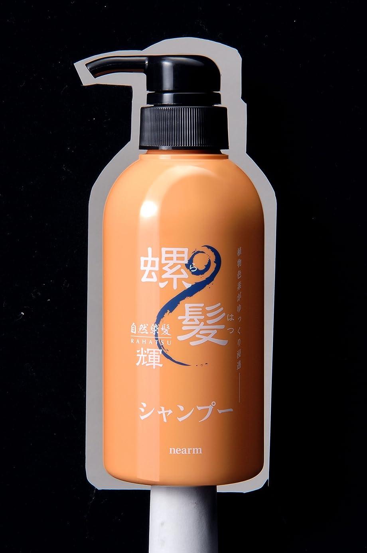 ブリッジ分析的な流行しているネアーム螺髪輝シャンプー&ヘアパックセット(ブラウン)