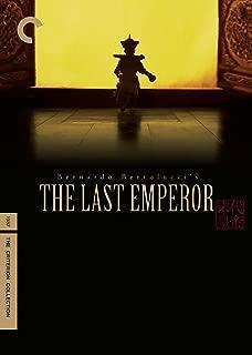 emperor cut