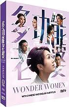 Wonder Women (HK TVB Drama, English/Chinese Subtitles, All Region, 25 Eps, Deluxe Version)