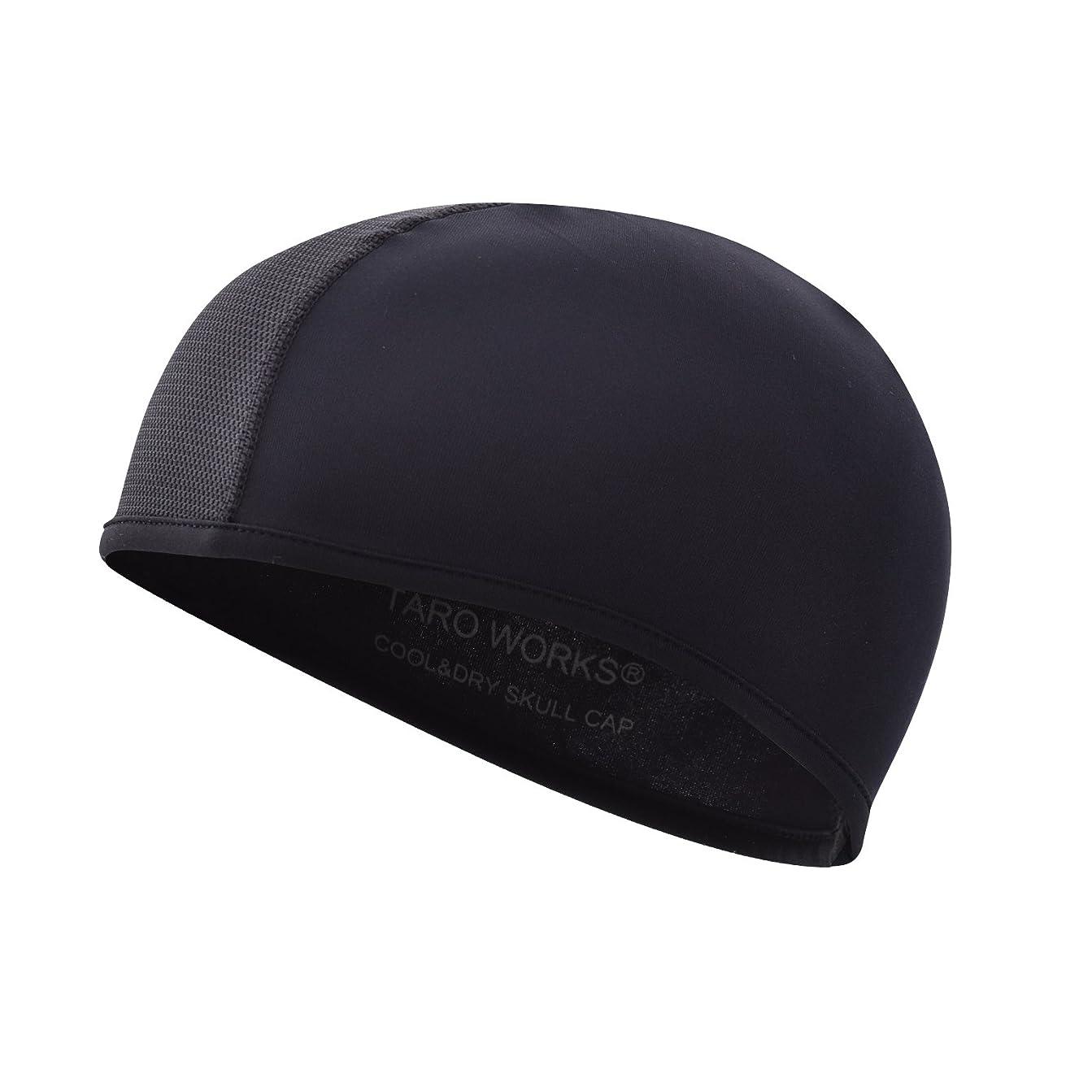 葡萄国勢調査少ない[TARO WORKS] ヘルメット インナーキャップ 吸汗 速乾 ビーニー スカル キャップ