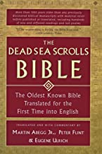Best sea scrolls bible Reviews