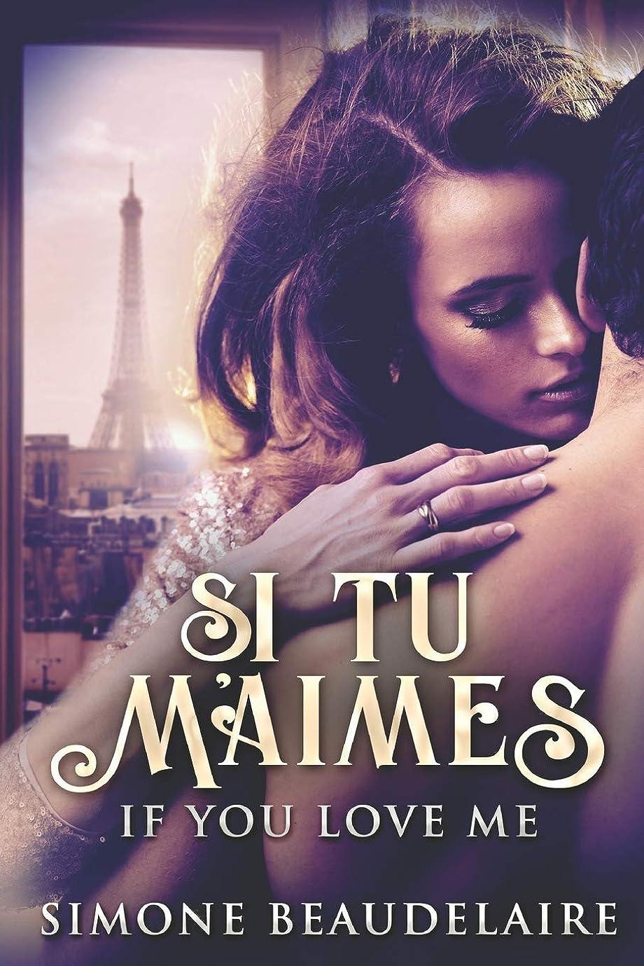 パッケージお暗殺者Si Tu M'Aimes - If You Love Me: Large Print Edition