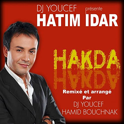 BOUCHNAK MP3 TÉLÉCHARGER MUSIC HAMID