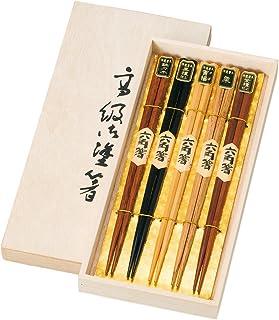 山下漆器店 木製六角箸いろいろ/ 22.5cm(桐箱入り)