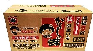 万能白つゆ「かくし味」500ML(10本入)箱買いでどうぞ!