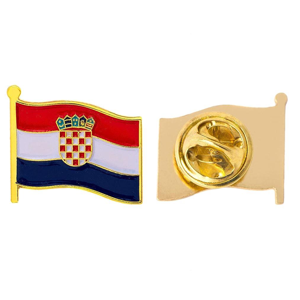 Croatia Country Flag Lapel Pin Enamel Made of Metal Souvenir Hat Men Women Patriotic (Waving Flag Lapel Pin)