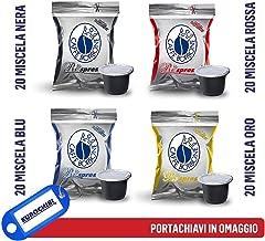 MIX 80 CÁPSULAS CAFFÈ BORBONE RESPRESSO - 20 MISCELA NERA - 20 MISCELA ROSSA - 20 MISCELA BLU - 20 MISCELA ORO - COMPATIBLES NESPRESSO con 1 EXCLUSIVO LLAVERO EUROCHIBI®
