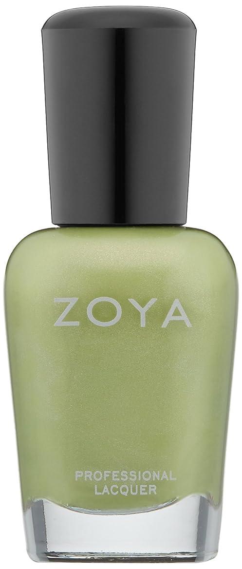 ZOYA ゾーヤ ネイルカラー ZP618 TRACIE トレイシィー 15ml パール/フロスト ピスタチオグリーン 爪にやさしいネイルラッカーマニキュア