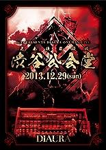 完全独裁領域渋谷公会堂 [DVD]