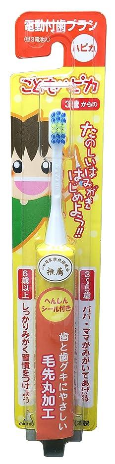 高めるブリーク物理ミニマム 電動付歯ブラシ こどもハピカ イエロー 毛の硬さ:やわらかめ DBK-1Y(BP)