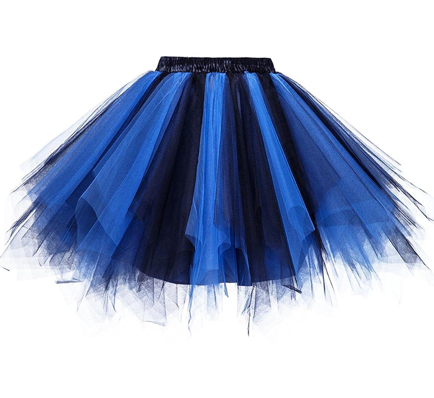 Dressever Vintage 1950s Short Tulle Petticoat Ballet Bubble Tutu