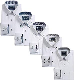 ワイシャツメンズ 長袖ビジネスワイシャツ5枚 セット好きなセットが選べる