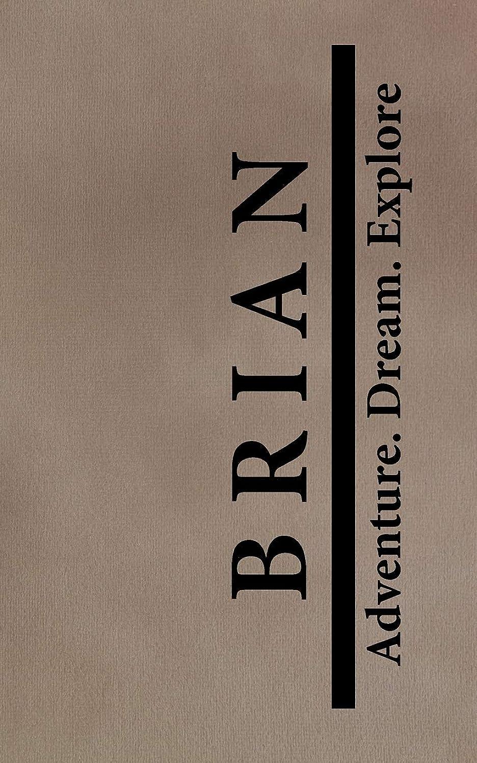 ジャニス考古学的な送金Brian Adventure Dream Explore: Personalized Journals for Travelers
