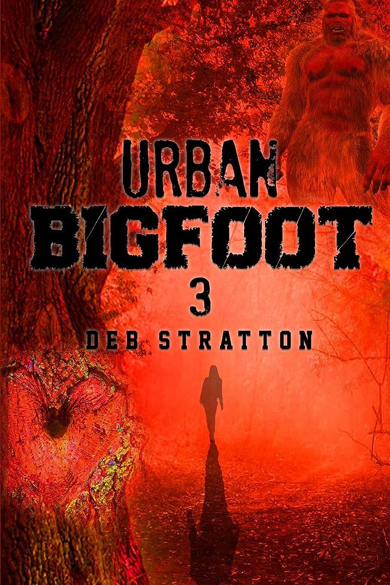 不毛の副産物亡命Urban Bigfoot 3