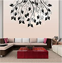 Kayra Decor 'Falling Leaf' Reusable Wall Stencils/DIY Painting Tools/Durable Than Wall Stickers (PVC, 65-inch x 36-inch)