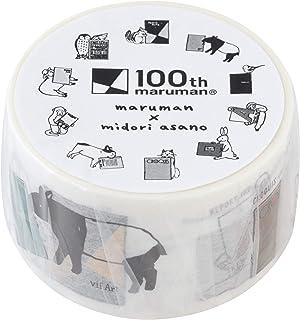 マルマン マスキングテープ 100周年 記念 限定 マスキングテープ アニマル 100MT3