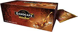 Gano Excel Mocha with Ganoderma Lucidum (1 Box)