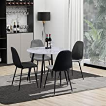 GOLDFAN Stół do jadalni i 4 krzesła zestaw okrągły szklany stół i miękki aksamit z krzesłami ze skóry PU do kuchni jadaln...