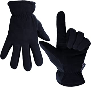 Best cold rated gloves Reviews
