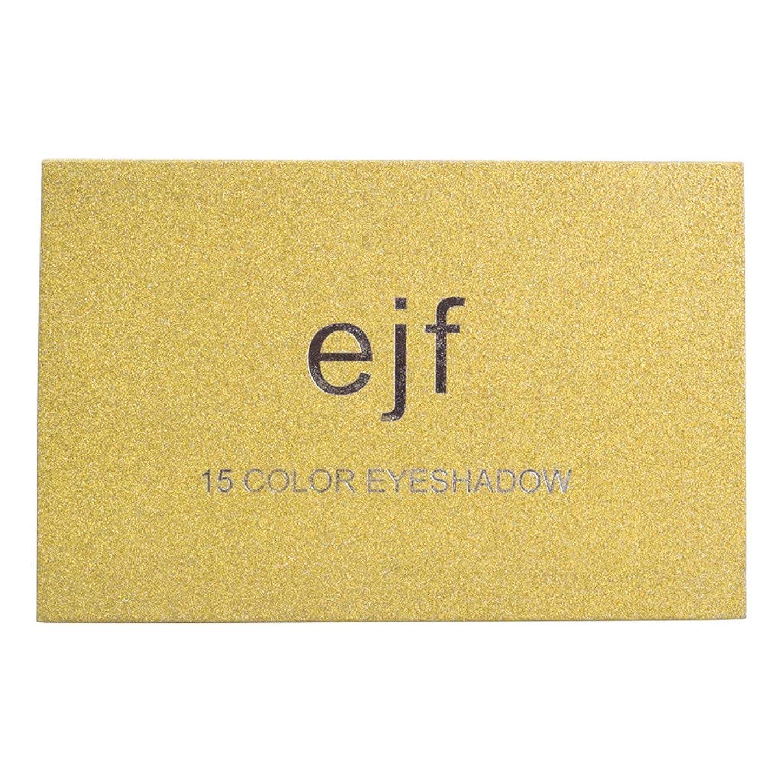 入り口重量防水きらめき15色の光沢のある目の影のきらめきの粉パレット色の化粧品