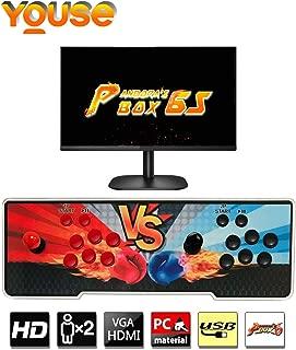 o box game console