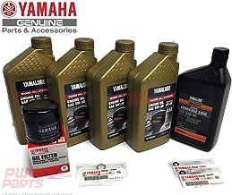 YAMAHA OEM F75 F90 F115 FULL Synthetic Oil Change Filter Lower Unit Gear Lube Kit w/Drain Fill Gaskets 5W-30 4M