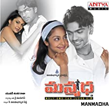 Manmadha (Original Motion Picture Soundtrack)