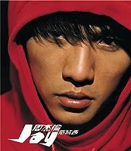 Jian Dan Ai (Simple Love)