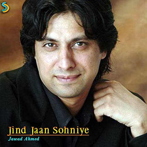 jawad ahmed song yehi to hai apna pan mp3