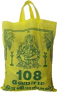 ABIRIA 108 Havan Samagri for All Types of Om