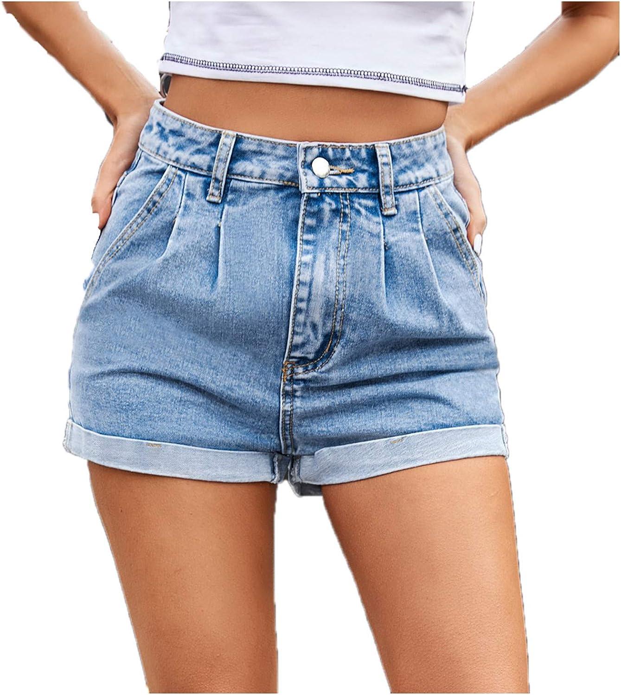Summer Shorts Denim Shorts for Women Pure Color Retro Short Jeans Stretch High Waist Loose Summer Hot Pants