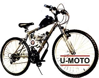 Cyclone Complete 2-Stroke 66cc/80cc Motorized Bike KIT with 26
