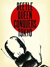 Beetle Queen Conquers Tokyo(English Subtitled)