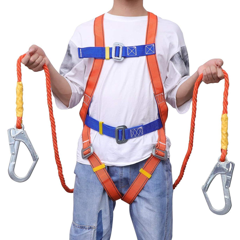 巻き取り正確受付OUNONA ハーネス安全帯 安全帯 ロープ ランヤード 落下防止 電気工事 高所安全作業用 安全ベルト 頑丈
