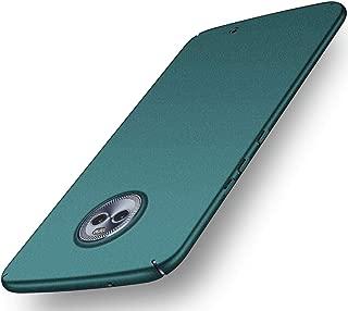Arkour Moto X4 Case, Minimalist Ultra Thin Slim Fit Non-Slip Matte Surface Hard PC Cover for Motorola Moto X4 (Gravel Green)