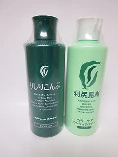 Rishiri Color Shampoo (Dark Brown) & Color Conditioner Set